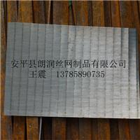 供应条缝筛报价 条缝筛生产商