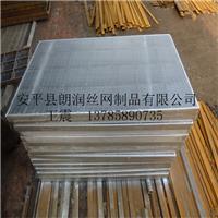 供应不锈钢条缝筛板 不锈钢条缝筛板应用