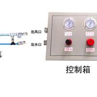 供应机械式风水联动喷雾降尘装置