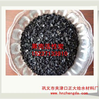 供应果壳活性炭吸附水中的杂质问题结果