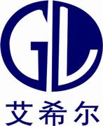 上海沪昆实业有限公司