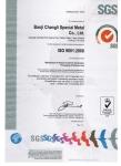 ISO 9001:2008管理体系认证