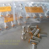 凯尔贝HF160i电极s002y喷嘴s2012x
