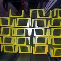 316L不锈钢槽钢介绍