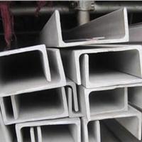 316不锈钢槽钢介绍