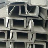 304L不锈钢槽钢介绍