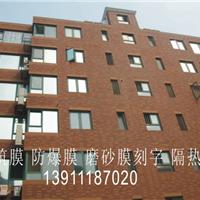 供应北京玻璃贴膜公司 建筑膜 R20私密银