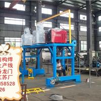 H型钢龙门焊厂家|钢结构龙门焊直销江苏徐州