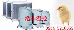 供应东北地区养殖设备,养殖升温设备代理