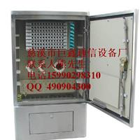 供应smc144芯光缆交接箱评价12芯光纤分线箱