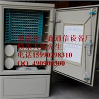 供应144芯光缆交接箱评价光缆交接箱评价