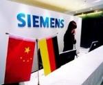 上海迪昊自动化科技有限公司