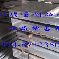 供应进口高强度铝合金7075硬度