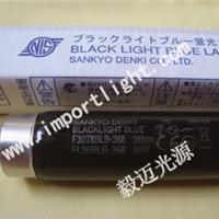 供应黑色紫外线灯管,黑色荧光灯,黑色光管