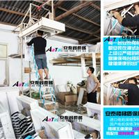 供应隐形梯子|自动楼梯|青岛阁楼楼梯