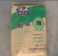 郑州瓷砖粘结剂瓷砖胶厂家供应