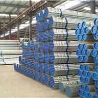 供应厦门金洲钢塑复合管批发