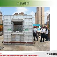 铝合金模板(创新,高效,环保,节能)