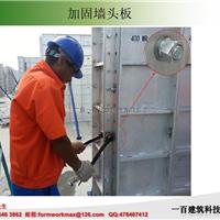 Aluma铝模板系统(创新,高效,环保,节能)