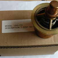 供应英格索兰空压机温控阀芯1565-170