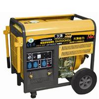 供应250A汽油发电电焊机,自发电电焊机