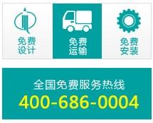 深圳金王牌商用设备有限公司