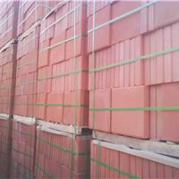 供应红色陶土砖高温烧结砖透水砖