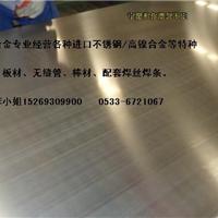 725LN不锈钢板价格