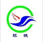 重庆环城交通设施有限公司