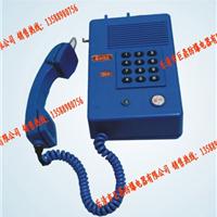 供应KTH106矿用电话机,防爆电话机