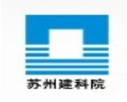 苏州市姑苏新型建材有限公司