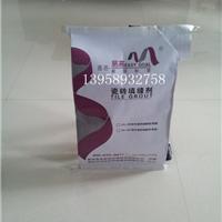 阀口袋厂家供应40千克瓷砖填缝剂纸塑彩印包装袋