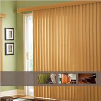 供应长沙垂直帘,优质垂直帘批发,电动垂直帘,竹木垂直帘
