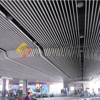 供应广州铝天花 铝型材方通 木纹方通