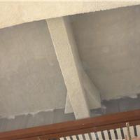 供应无机纤维吸声保温材料