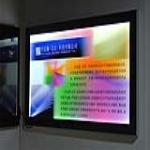 天弘瀚(北京)科技有限公司