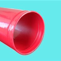 四川涂塑钢管价格内外涂环氧钢塑复合管价格