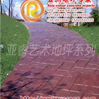 供應環保彩色水泥,睿龍牌彩色優質水泥