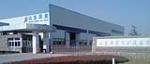 山东澳星工矿设备有限公司