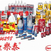 乐泰3211胶水,广东一级代理商万力供应乐泰3211光固化胶