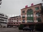 东莞市诚卓光学科技有限公司