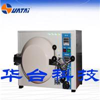 供应光伏组件加速老化试验机(PCT)