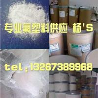 供应日本大金铁氟龙PTFE M-531