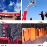 广州昌达吊篮起重设备有限公司
