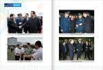 深圳市航天风华科技有限责任公司