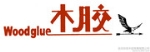 嘉善东祥(东材)木胶贸易有限公司