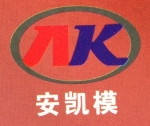 中山市安凯模金属筛网制品有限公司