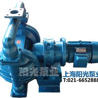 供应FB1型系列单级单吸化工泵