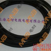 耐寒电型号RTPEF|温暖一冬|-50耐寒电缆厂家