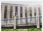 河北超先新型护栏制品厂